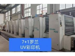 UV彩印機