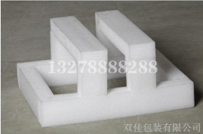 珍珠棉包裝           紙盒印刷包裝公司